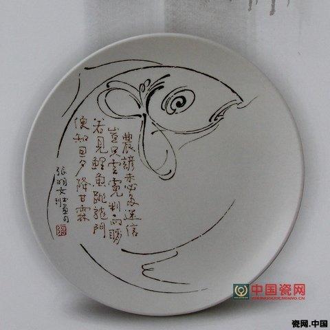 【高清】一盘鱼简笔画
